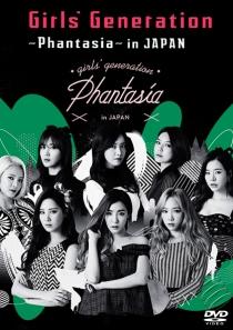 girlsgeneration-phantasia-in-japan