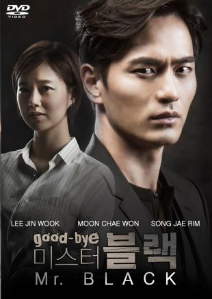 goodbye-mr-black