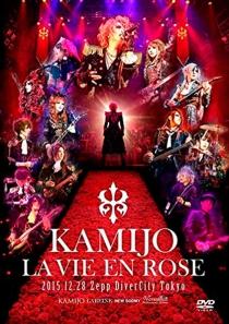 kamijo-la-vie-en-rose-kamijo-20th-anniversary-best-grand-finale-zepp-divercity-tokyo