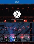 exo-planet-2-the-exoluxion-in-japan-blu-ray