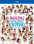 hello-project-2016-winter-dancing-singing-exciting-blu-ray