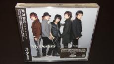 CD+DVD $650