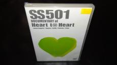 DSC09038